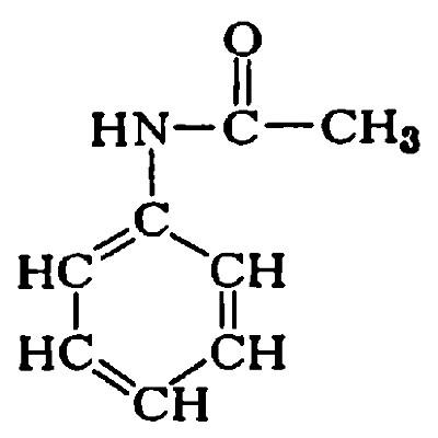 Формула антифебрина