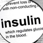 Инсулин — это гормон