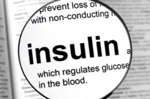 Инсулин - это гормон