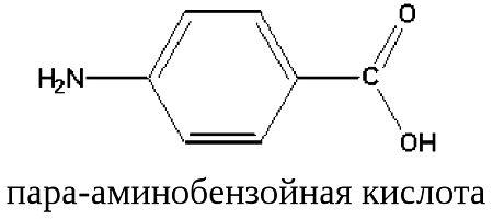 Парааминобензойная кислота: формула