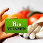 Витамин В10 - парааминобензойная кислота (ПАБК)
