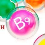 Антифолаты — антивитамины против бактерий и простейших