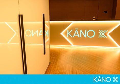 Клиника физической реабилитации KANO