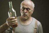 Алкоголизм пожилых